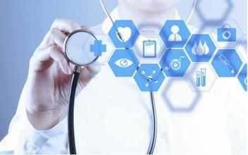 医疗行业领域
